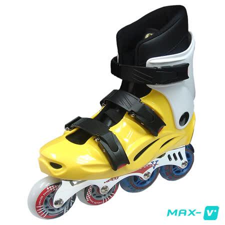 V-MAX 鋁合金直排輪 黃白