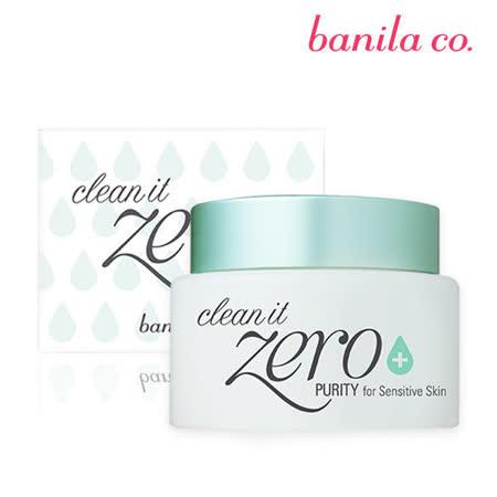 韓國 Banila Co. 皇牌保濕卸妝凝霜藍色(敏感肌) 100ml