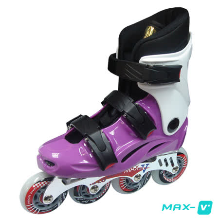 V-MAX 鋁合金直排輪 紫白