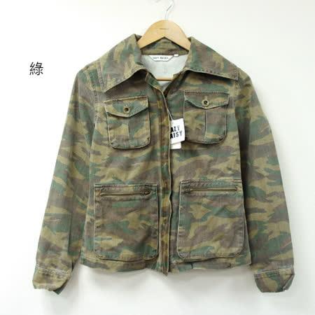 日本CIELO 現貨-折縫口袋迷彩襯衫夾克(共兩色)