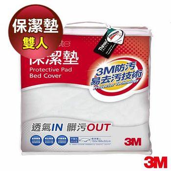 3M 保潔墊包套-平單式(雙人5x6.2尺) 7100029309