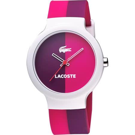 Lacoste 鱷魚 復古百搭雙色休閒腕錶-紫/莓紅/40mm L2020036