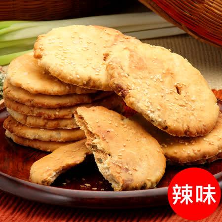 【美雅宜蘭餅】宜蘭三星蔥古法燒餅(辣味)×3包