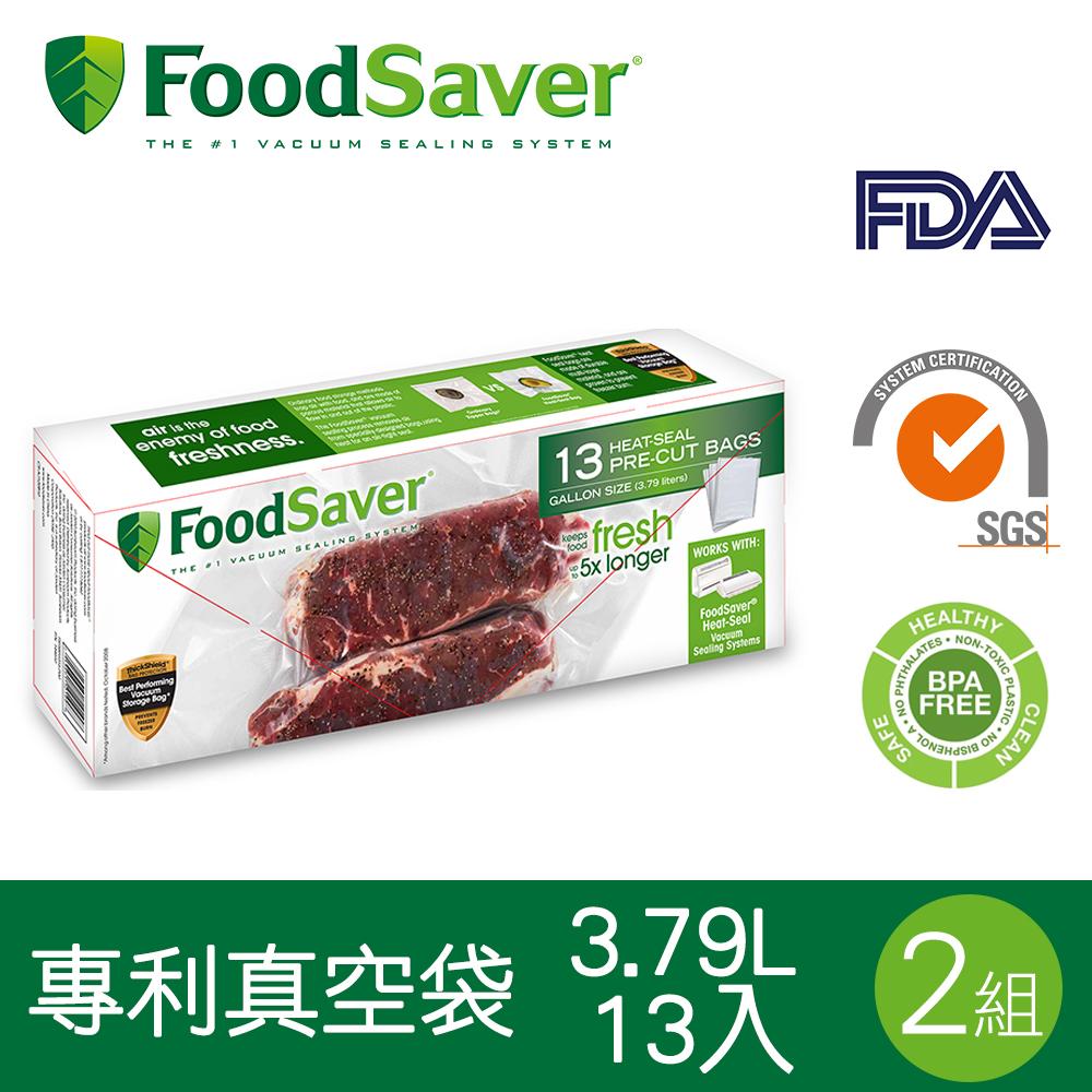 美國FoodSaver-真空袋13入裝(3.78L) [2組/26入]