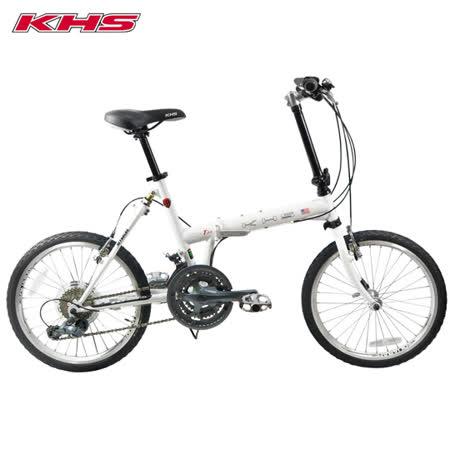 KHS-功學社 F20-T23 20吋鉻鉬鋼24速後避震折疊單車-白