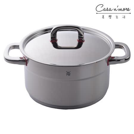 【WMF】 Premium One  不鏽鋼湯鍋/帝王鍋-24cm (含蓋)