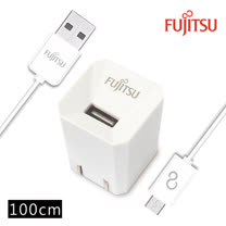 FUJITSU富士通 1A電源供應器(白)+MICRO USB圓線100CM(白)
