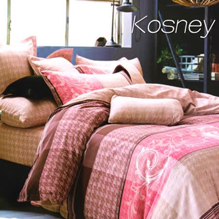 《KOSNEY 安娜貝拉粉》雙人100%天絲全舖棉四件式兩用被冬包組