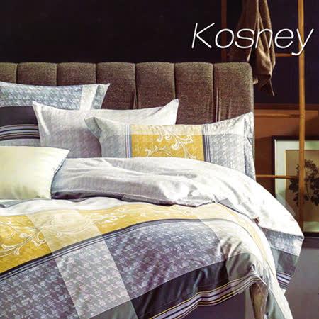 《KOSNEY 安娜貝拉咖》特大100%天絲全舖棉四件式兩用被冬包組