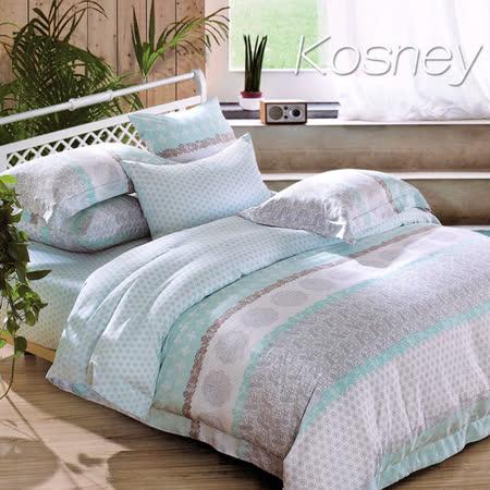 《KOSNEY 聖菲雅》特大100%天絲全舖棉四件式兩用被冬包組