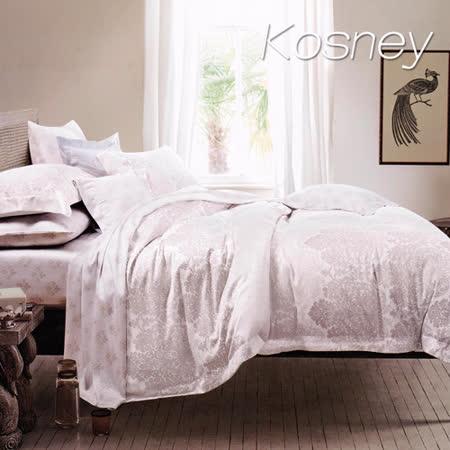 《KOSNEY 午后摩卡》特大100%天絲全舖棉四件式兩用被冬包組