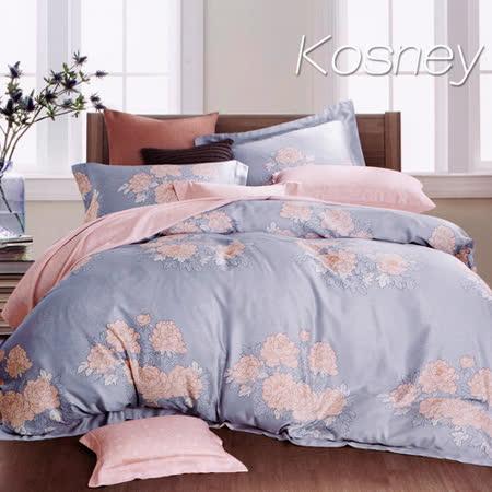 《KOSNEY 山抹微雲》加大100%天絲全舖棉四件式兩用被冬包組
