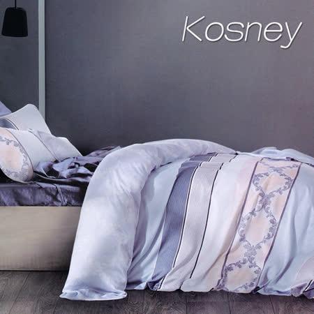 《KOSNEY 似水流年》雙人100%天絲全舖棉四件式兩用被冬包組