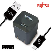 FUJITSU富士通 1A電源供應器+MICRO USB圓線15CM(黑)