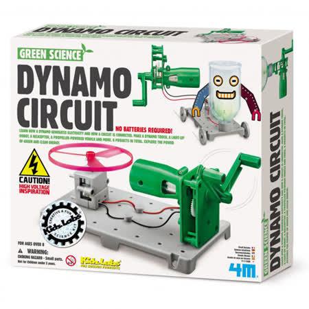 《4M科學探索》Dynamo Circuit Board 動力發電裝置