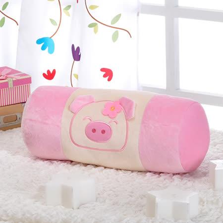 思美爾 台灣製專利粉彩小豬圓棍靠/抱枕(兩色可選)