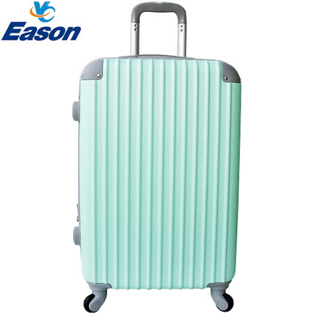 【YC Eason】超值流線型20吋可加大海關鎖款ABS硬殼行李箱(蘋果綠)