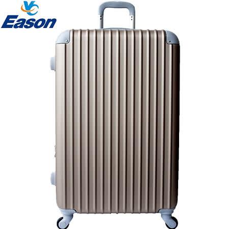 【YC Eason】超值流線型20吋可加大海關鎖款ABS硬殼行李箱(琥珀金)