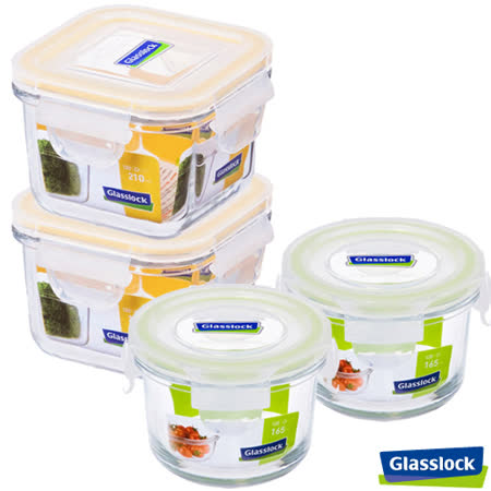 Glasslock小容量專用微波保鮮盒四件組- 方形210ml+圓形165ml
