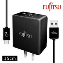 FUJITSU富士通 3.1A電源供應器+MICRO USB圓線15CM(黑)