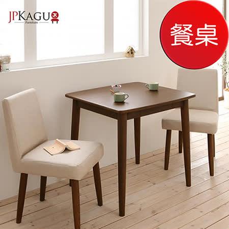 JP Kagu 日系天然水曲柳原木餐桌-小(二色)