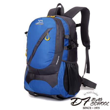 DF BAGSCHOOL - 繽紛輕盈尼龍款休閒後背包-藍色