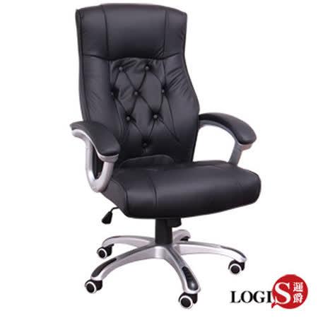 邏爵LOGIS~阿帕斯黑皮墊主管椅/辦公椅/電腦椅/皮椅
