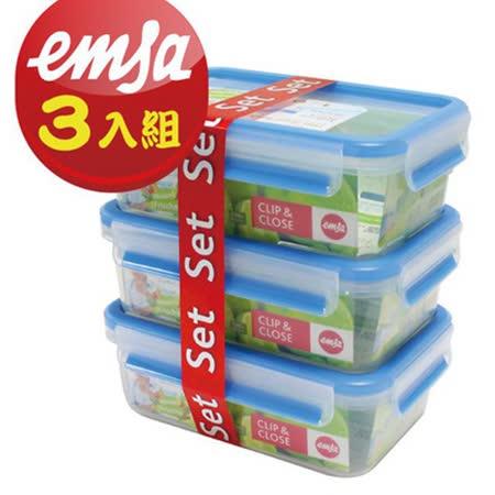 【德國EMSA】專利上蓋無縫3D保鮮盒德國原裝進口-PP材質(保固30年)(1.0L) 超值3件組