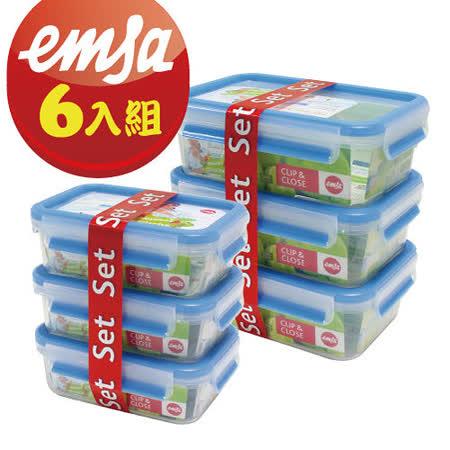【德國EMSA】專利上蓋無縫3D保鮮盒德國原裝進口-PP材質(保固30年)(0.55x3+1.0x3)超值6件組