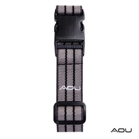 AOU 台灣製造 多用途行李外扣帶旅行省力好幫手 (黑灰) 66-028D1