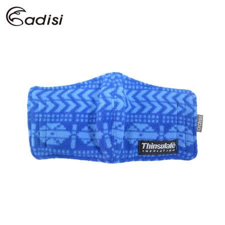 ADISI 兒童防風保暖口罩 AS16067