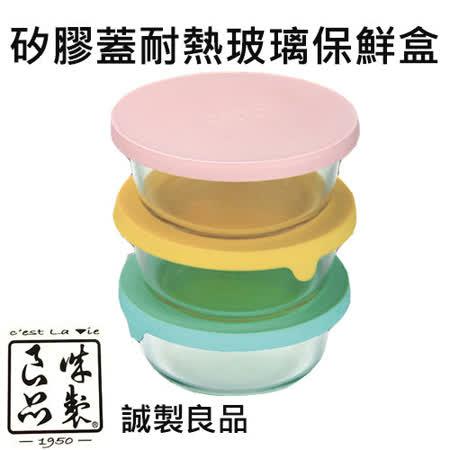 〔200℃〕矽膠蓋耐熱玻璃保鮮盒 400ml(單入)