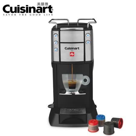 【美膳雅Cuisinart】for illy Espresso頂級膠囊咖啡機 EM-400TWBK 送illy咖啡膠囊21入(口味隨機)