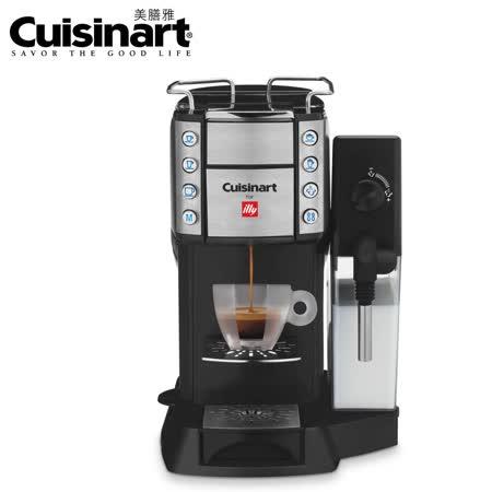 【美膳雅Cuisinart】for illy Espresso頂級膠囊咖啡機 EM-600TWBK 送illy咖啡膠囊42入(口味隨機)