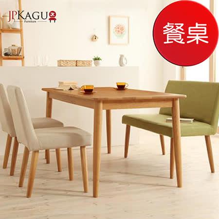 JP Kagu 日系天然水曲柳原木餐桌-大(二色)