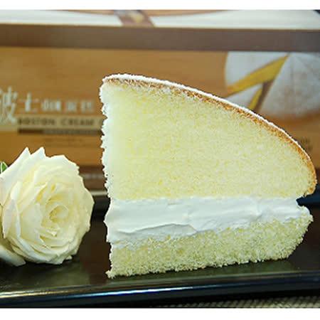 【台灣鑫鮮】手工烘焙-原味鮮奶波士頓蛋糕