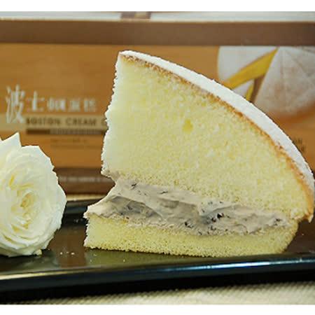 【台灣鑫鮮】手工烘焙-濃情巧克力波士頓蛋糕