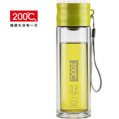 【200℃】寰宇雙層耐熱玻璃隨身瓶