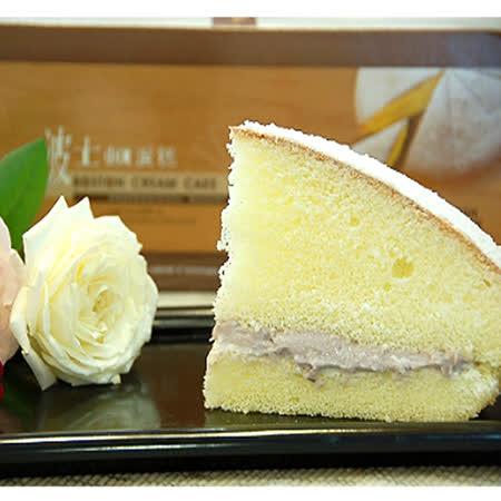 【台灣鑫鮮】手工烘焙-香濃芋頭波士頓蛋糕3盒