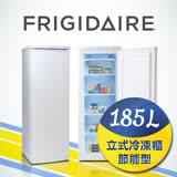 美國富及第Frigidaire 185L立式冷凍櫃 節能型(福利品)