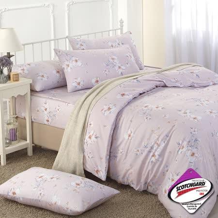 《DON浪漫花語》雙人四件式蜜絲絨全鋪棉兩用被床包組