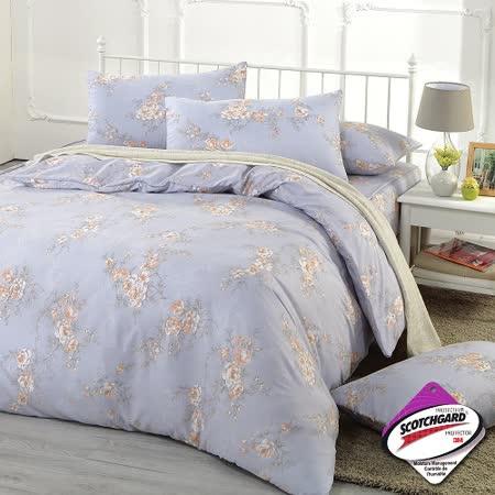 《DON 冬日戀曲》雙人四件式蜜絲絨全鋪棉兩用被床包組