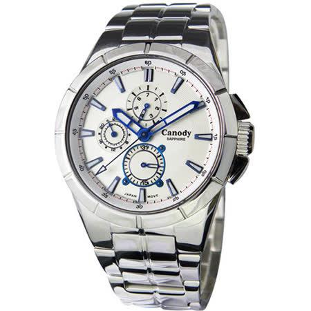 Canody 三眼藍時標時尚都會潮流腕錶-白/40mm/CM5636-B