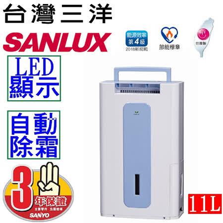 【台灣三洋 SANLUX】11公升微電腦除濕機SDH-1141MA [台灣製造]