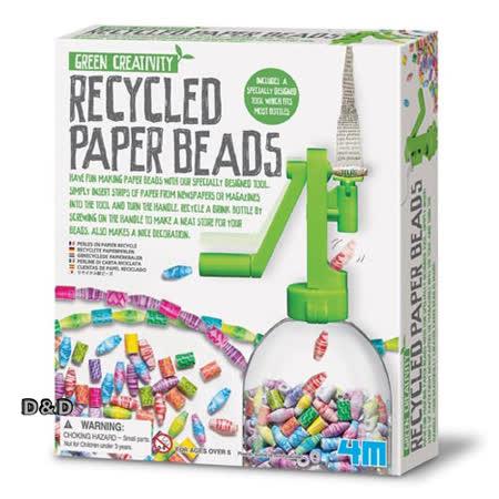 (購物車) 《4M美勞創作》創意環保串珠 Recycled Paper Beans