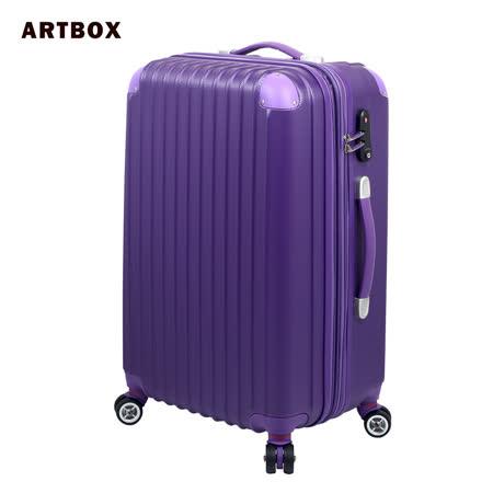 【ARTBOX】迷戀經典 - 20吋ABS可加大硬殼行李箱/登機箱(深紫)