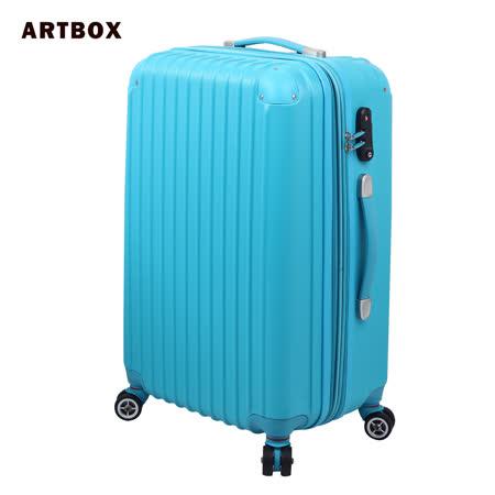 【ARTBOX】迷戀經典 - 20吋ABS可加大硬殼行李箱/登機箱(湖藍)