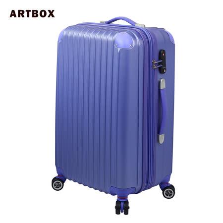 【ARTBOX】迷戀經典 - 20吋ABS可加大硬殼行李箱/登機箱(淺紫)