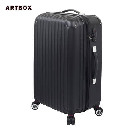 【ARTBOX】迷戀經典 - 20吋ABS可加大硬殼行李箱/登機箱(深黑)