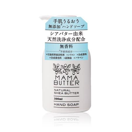 【MAMA BUTTER】洗手乳